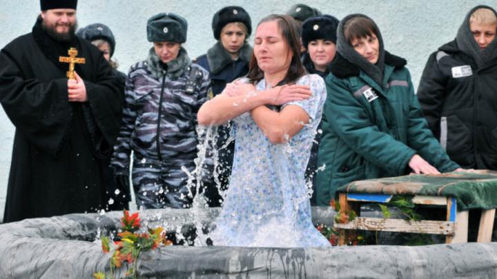 В крещенскую ночь очиститься от грехов в купелях решили 20 осужденных ростовчанок