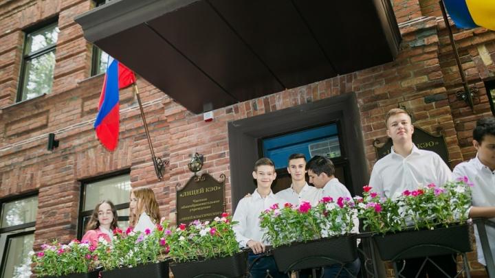 Ростовский «Лицей КЭО» вошел сразу в четыре образовательных рейтинга страны