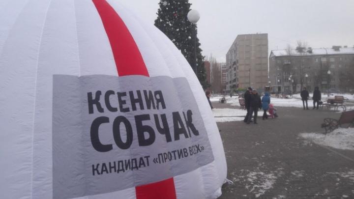 «100 рублей за человека»: в тюменский штаб Собчак ищут сборщиков подписей