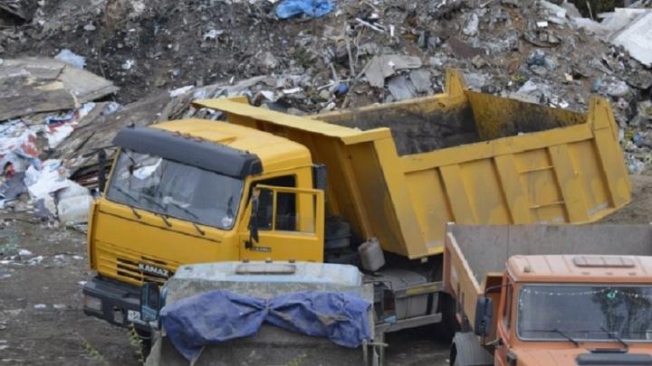 В Самаре фирмы оштрафовали на 3 млн рублей за несанкционированный сброс отходов