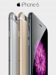 «Билайн» первым в Тюмени начнет продавать новые iPhone6 и iPhone6 Plus