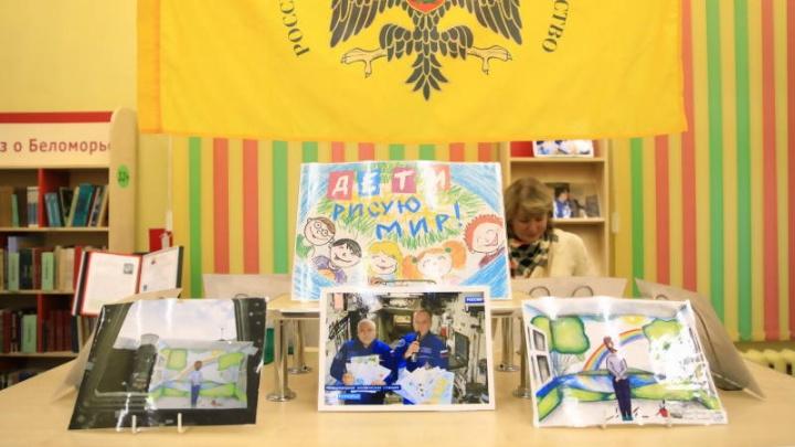 Рисунки детей из Архангельска побывали на МКС и вернулись на Землю