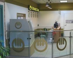 Челябинвестбанк открыл отделение в Чадограде