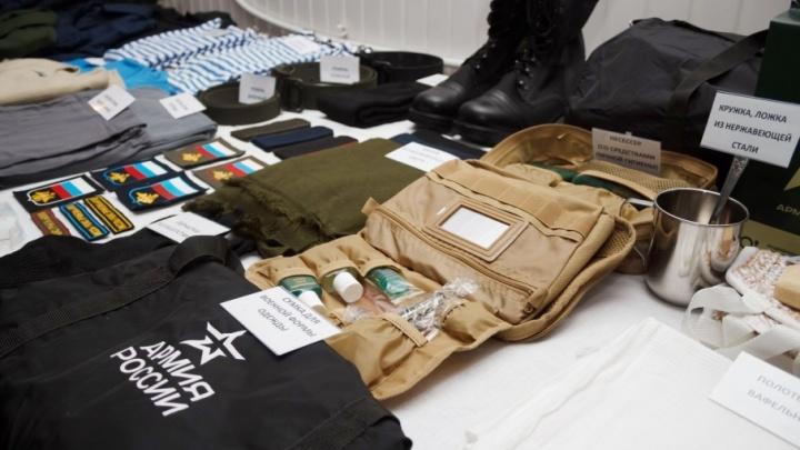 В Самарской области старшина по частям продавал в магазине очки и часы для солдат
