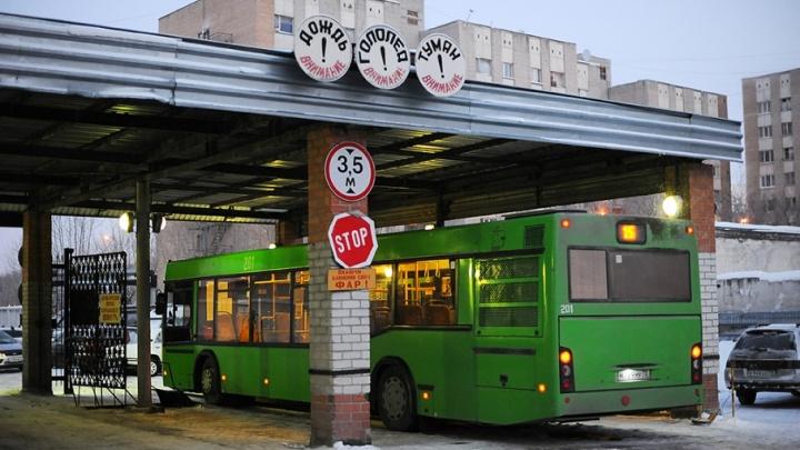 Старые тюменские автобусы распродают на Avito