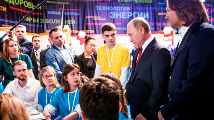 «Ростелеком» выступает партнером Всероссийского форума профессиональной навигации «ПроеКТОриЯ»