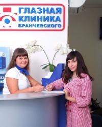 Совершенствуем зрение в Глазной Клинике Бранчевского