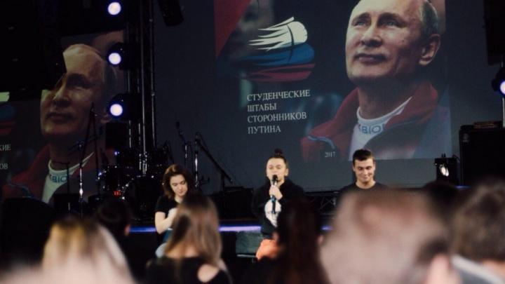 «Заведем движуху!»: в ярославском ночном клубе открыли штаб Владимира Путина