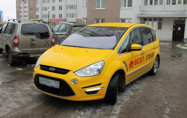 Заказать такси в Перми стало еще удобнее