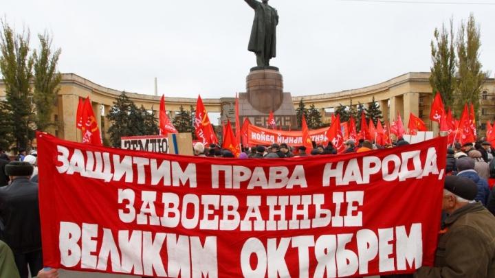 В Волгограде погоревали о потерянных достижениях революции
