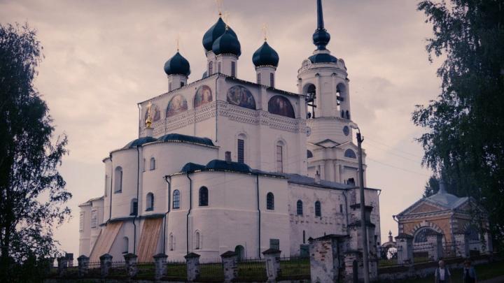 Сольвычегодск вошел в число самых малых городов России, популярных у туристов