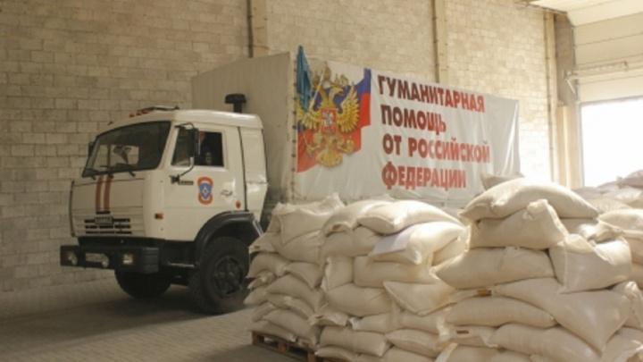 67-я гуманитарная колонна МЧС доставила грузы в Донецк и Луганск
