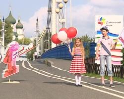 «Первый Ярославский» 1 сентября проведет масштабный праздник