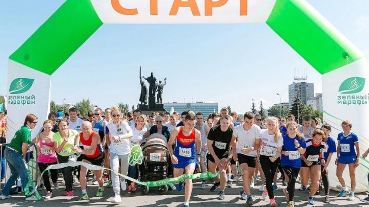 На Зеленом марафоне «Бегущие сердца» пермяки обменяют батарейки на цветочную рассаду
