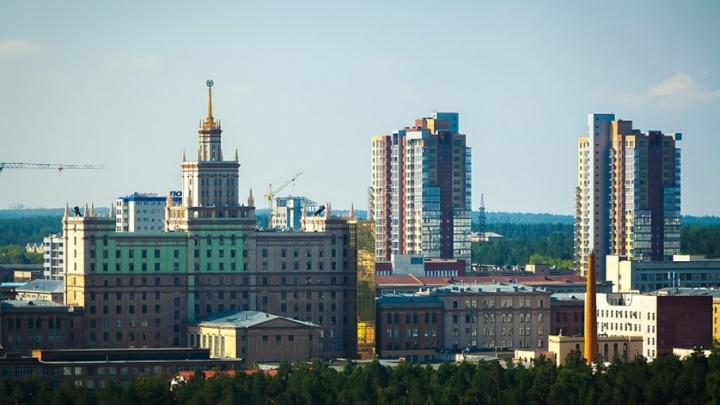 В Челябинске подскочили цены на аренду жилья рядом с учебными заведениями