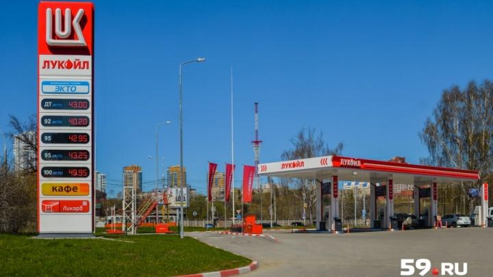 Пермская сеть АЗС «ЛУКОЙЛ» перейдет под управление объединенной компании в Уфе