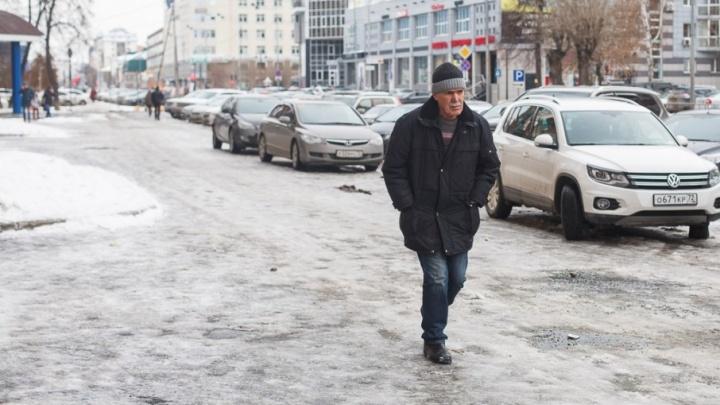 Погода в Тюмени на неделю: ожидаются пасмурные, но теплые дни с плюсом