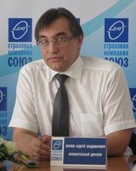 Новые стандарты каско предлагает «Союз»