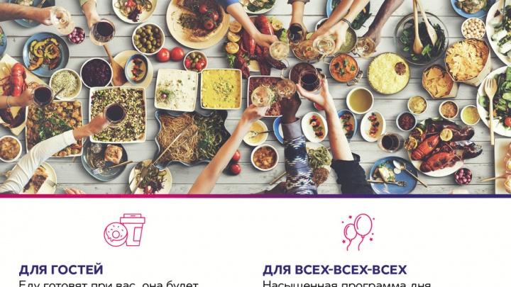 В субботу в Преображенском пройдет Ресторанный день