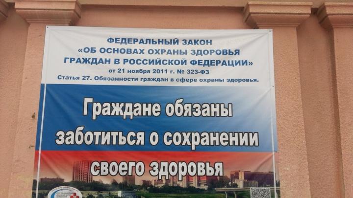 Волгоградские прокуроры заблокировали сайт по продаже органов