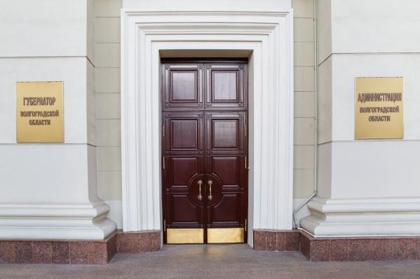 В обладминистрации появится «командный центр» губернатора за 91 миллион рублей