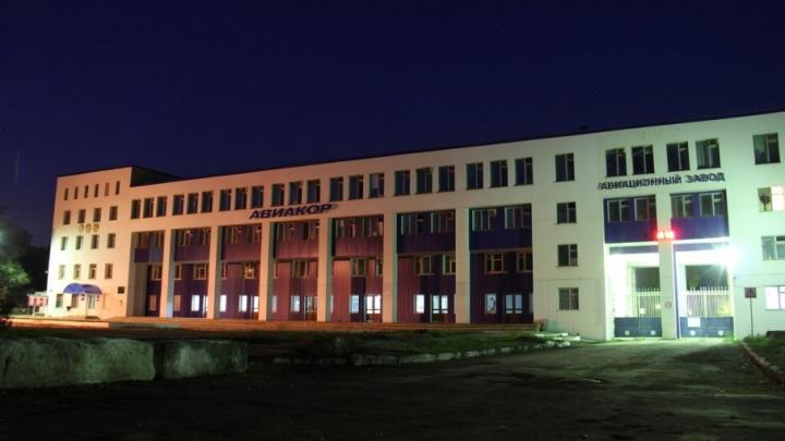 Самарский авиационный завод «Авиакор» заплатил 80 млн рублей долга