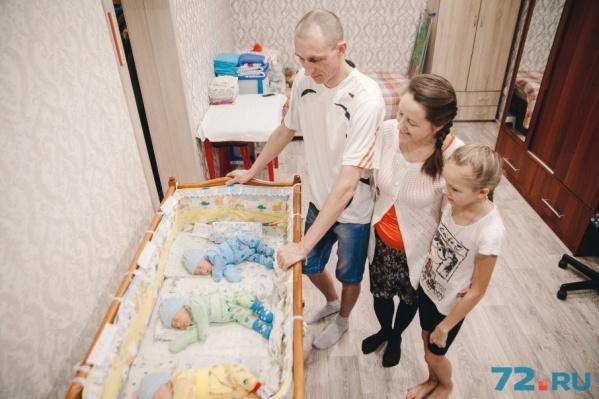Семья Лукьяненко в полном составе