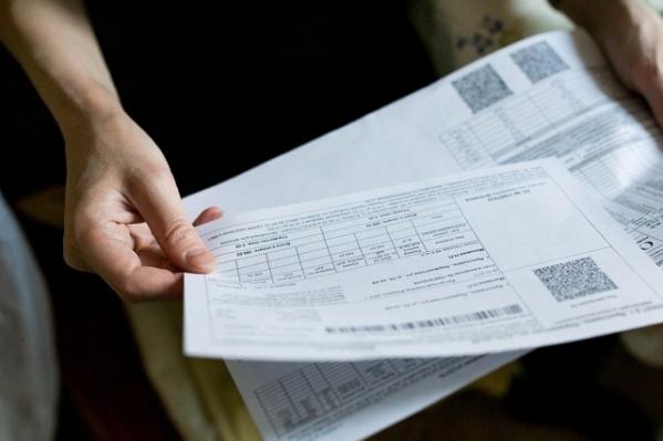 Фонд капитального ремонта пытается с помощью конкурса удешевить свои расходы на рассылку квитанций