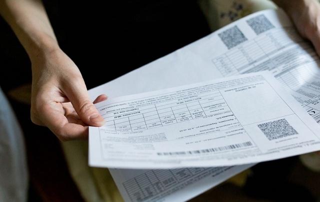 В Ярославле ищут, кто выгоднее будет выставлять счета горожанам за капитальный ремонт