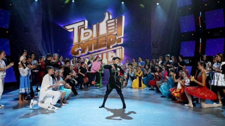 Бальные танцы и модерн: четверо ребят из Прикамья выступят в телешоу «Ты супер! Танцы» на НТВ
