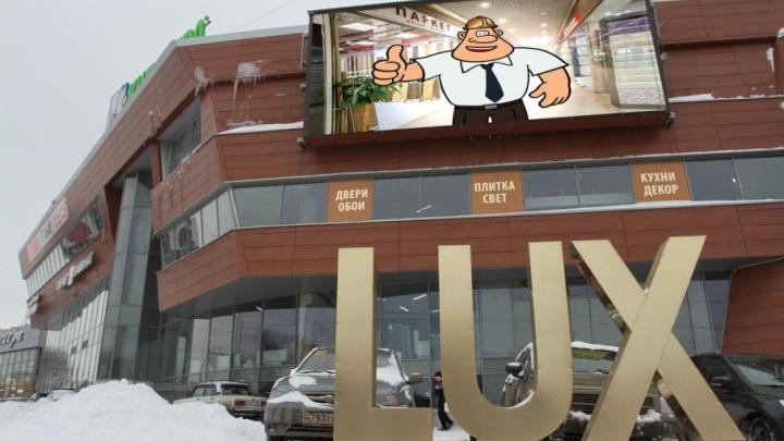 В центре Самары открывается люксовый центр интерьера и дизайна