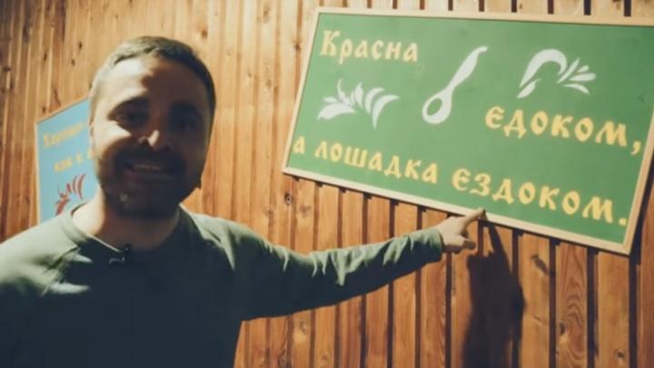 «Это древние эмодзи!» Американец приехал в Россию и расхохотался: что его насмешило