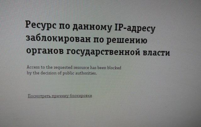 В Ярославле пресекли пропаганду убийства евреев