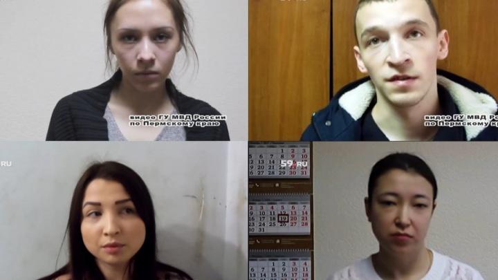 В Перми ищут пострадавших от действий банды кредитных мошенников