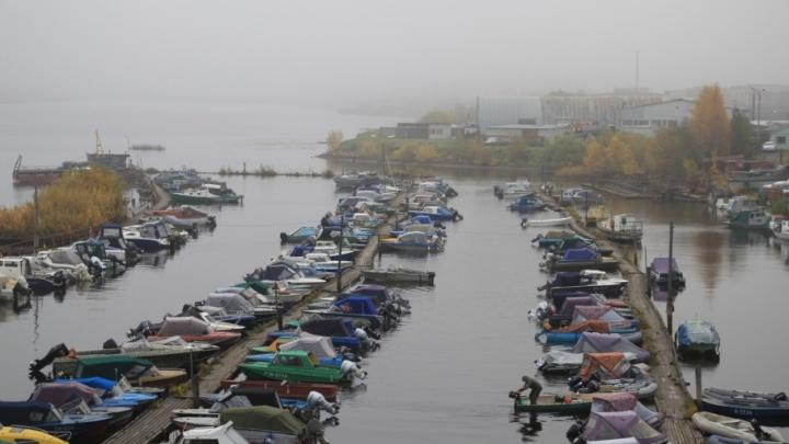 Навигация на водных объектах Поморья завершится к 6 ноября