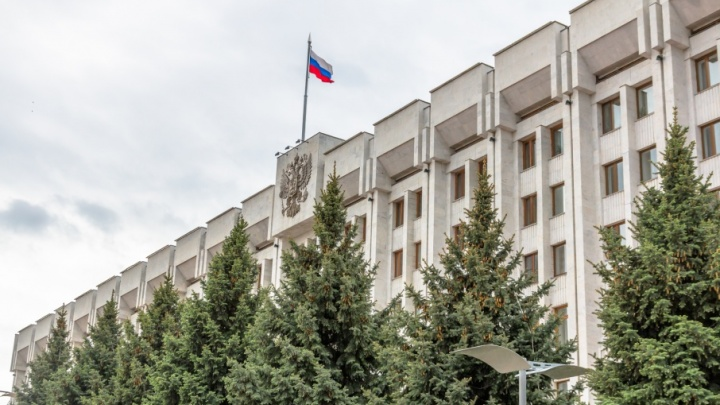 Самарские коммунисты поставили «неуд» региональному правительству