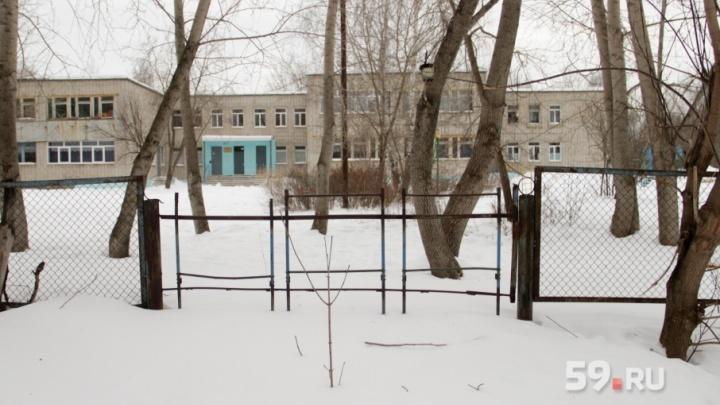 Следственный комитет выяснит, виноват ли детсад Краснокамска в побеге воспитанниц