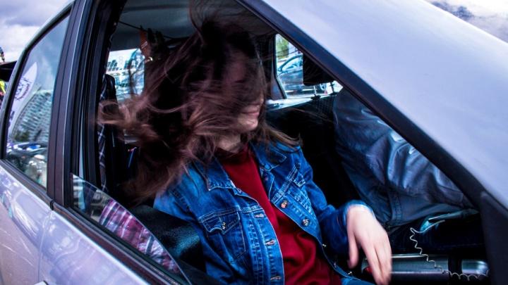 В Ярославле выберут самую громкую девушку и машину
