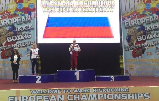 Юные волгоградские кикбоксеры привезли две медали из Македонии
