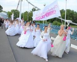 В Ярославле «сбежали» невесты
