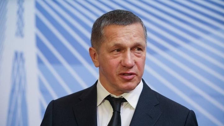 Экс-губернатор Прикамья Юрий Трутнев займется развитием российской Арктики