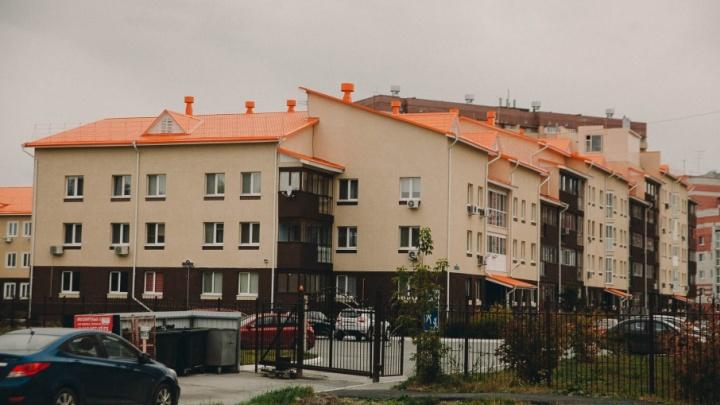 УК «Триал» списала с жителей многоэтажки несуществующие долги: из-за этого у людей арестовали счета и машины