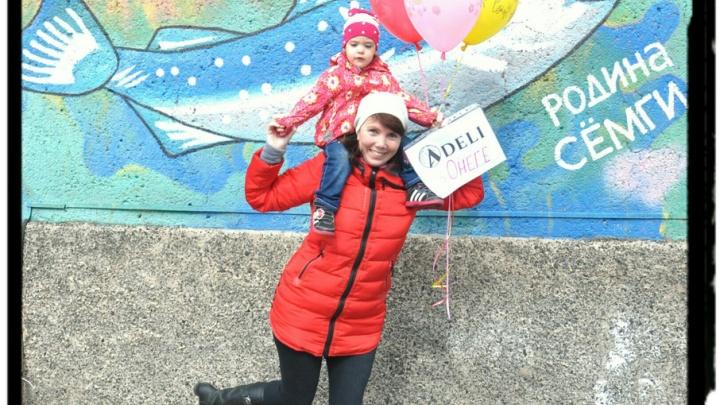 «Лайки» помогут победить болезнь маленькой онежанки Дарьи Миткиной