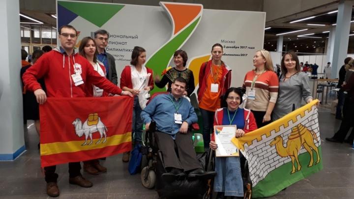 Умеют работать: южноуральцы завоевали пять медалей на соревнованиях для людей с инвалидностью