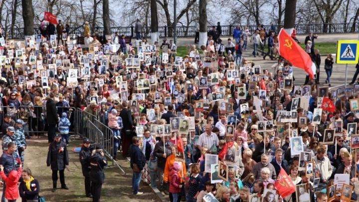 «Бессмертный полк» прошагал по Ярославлю: сколько тысяч прошли по городу