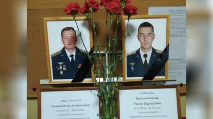 В Сирии погиб пилот из Ростовской области