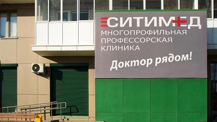 «Ревизорро: Медицинно» ворвались в челябинскую частную клинику