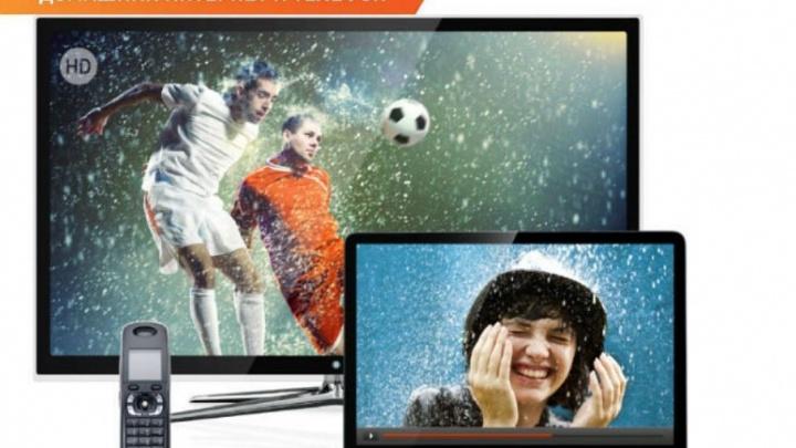 Домашний интернет и ТВ по выгодным ценам: выбираем пакетные предложения от провайдеров