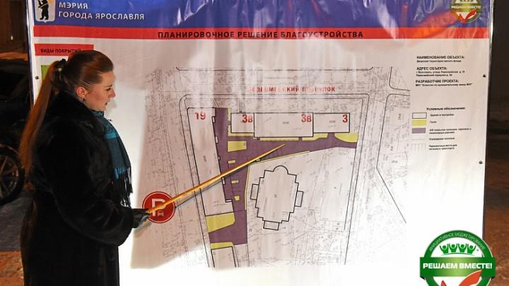 В центре Ярославля хотят поставить шлагбаум между домами и женским монастырём