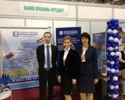 «Кубань Кредит» участвует в Агропромышленном форуме в Ростове-на-Дону
